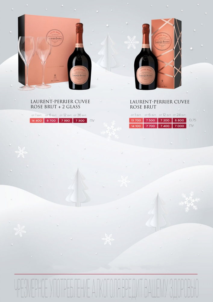 Название: New Year 2021_Champagne_new1-5.jpg Просмотров: 108  Размер: 126.3 Кб