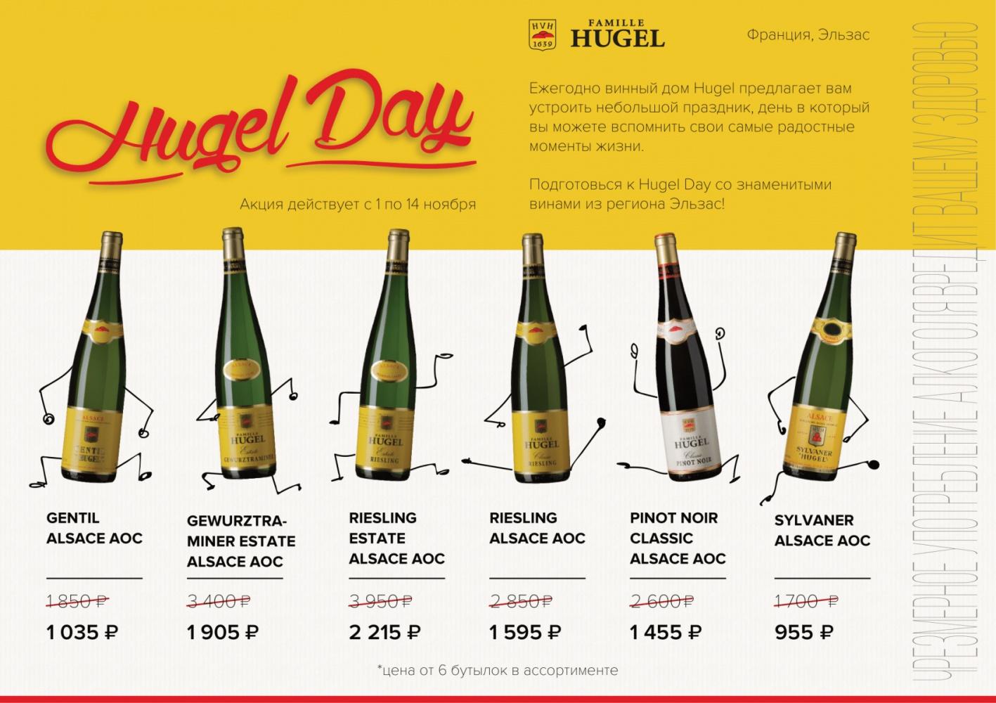 Название: Hugel day-1-1.jpg Просмотров: 100  Размер: 348.6 Кб
