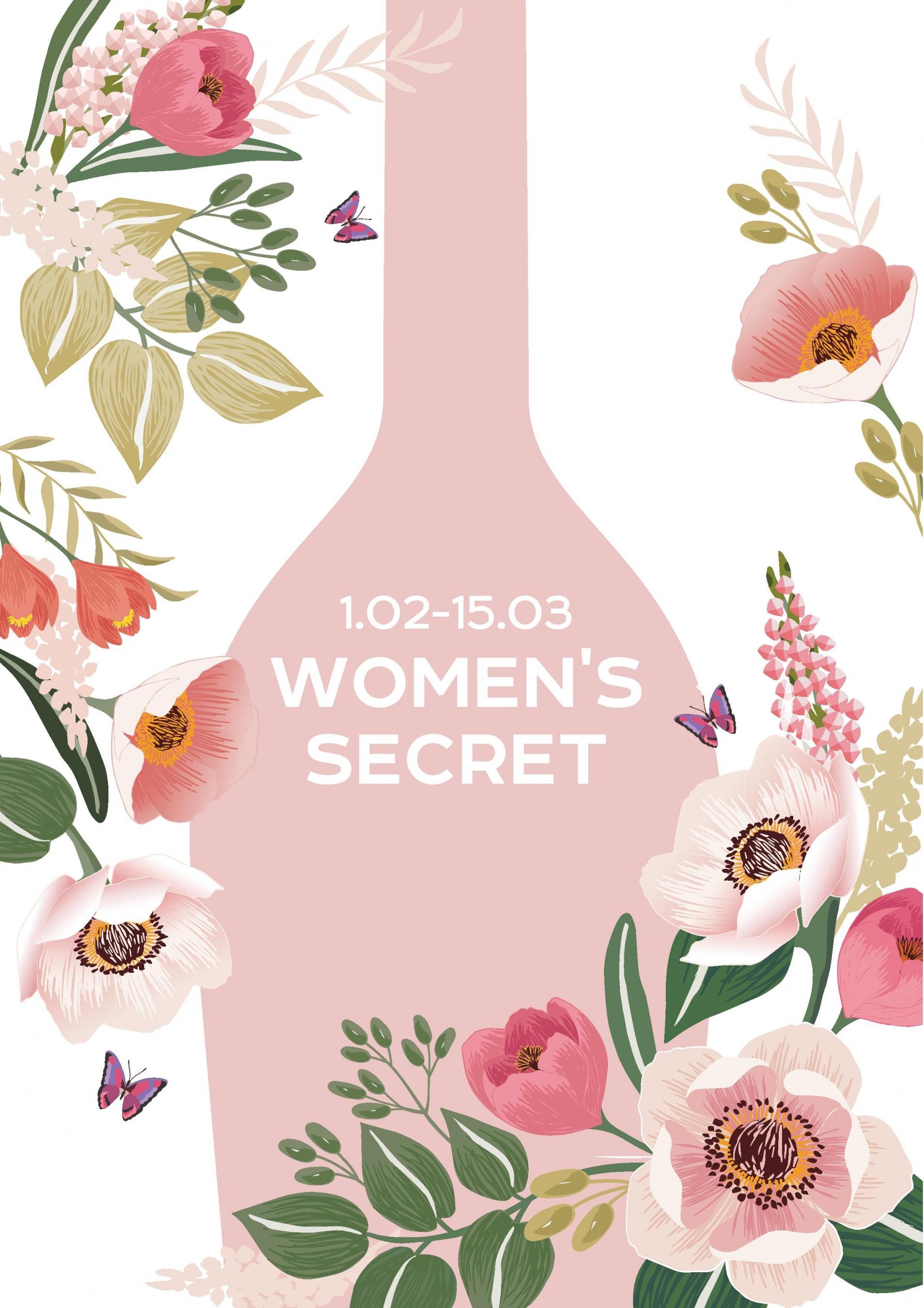 Название: women's_secret.jpg Просмотров: 45  Размер: 939.1 Кб