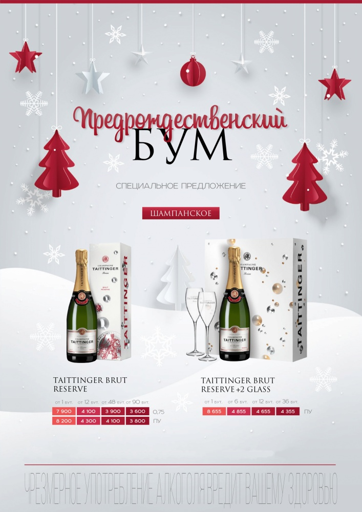 Название: New Year 2021_Champagne_new1-1.jpg Просмотров: 27  Размер: 167.6 Кб
