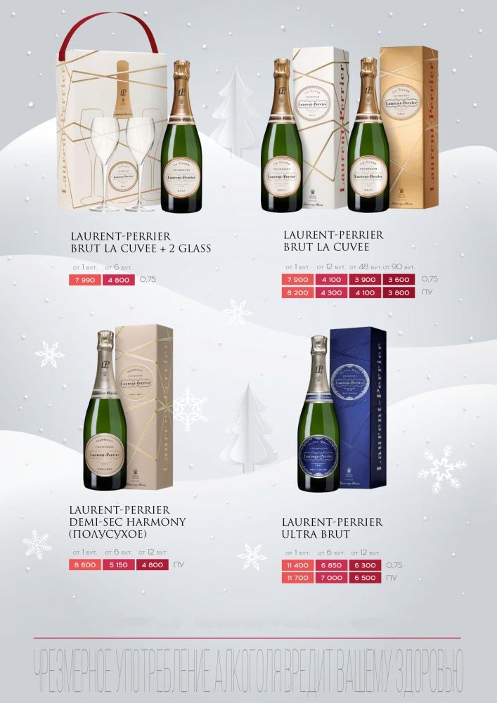 Название: New Year 2021_Champagne_new1-3.jpg Просмотров: 26  Размер: 170.1 Кб
