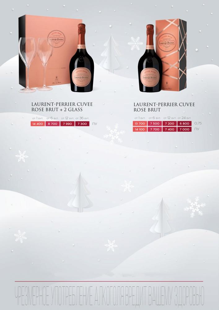 Название: New Year 2021_Champagne_new1-5.jpg Просмотров: 25  Размер: 126.3 Кб