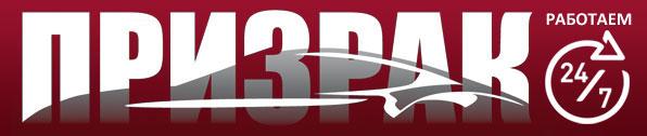 Название: header-logo.jpg Просмотров: 56  Размер: 19.1 Кб