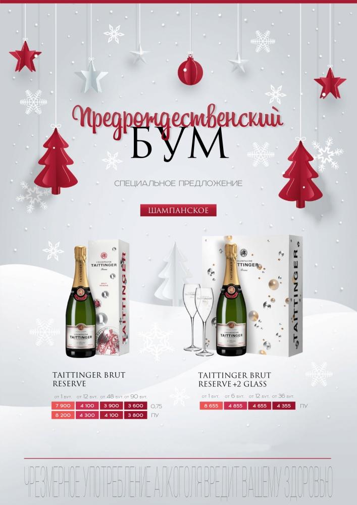 Название: New Year 2021_Champagne_new1-1.jpg Просмотров: 81  Размер: 167.6 Кб